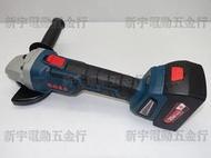 【新宇電動五金行】正廠 BOSS JB18B 21V 鋰電砂輪機 充電式砂輪機 手提式砂輪機 電動砂輪機!(特價)