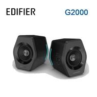 強強滾-EDIFIER G2000 2.0電競遊戲音箱