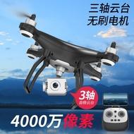 【雙電版,三軸雲臺,再送原廠手提箱】小鐵牛航魔館 X35 4K鏡頭 GPS 航拍機 四軸 無人機 空拍機 無刷馬達
