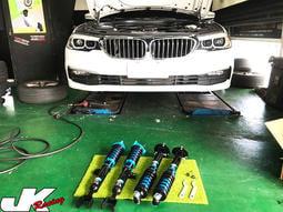 JK Racing 避震器 寶馬 BMW G30 520D 道路運動版 保固一年 另可加購 魚眼上座