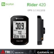 分期0利率 免運 Bryton Rider 420 420E 420T 送 鋁合金延伸座 410 530 830 860