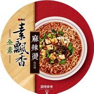 🆕素飄香🔥麻辣燙/野菜多風味麵[素食]