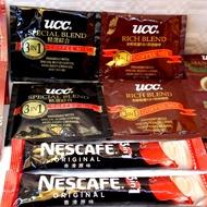 100包批發價 UCC 咖啡  精選綜合咖啡  雀巢咖啡三合一香滑原味 咖啡包 茶包 沖泡咖啡