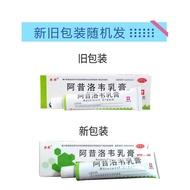 ◊Acyclovir Cream Herpes Acyclovir Acyclovir Ointment