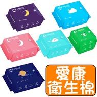 愛康超透氣衛生棉 日用 夜用 加長 護墊 涼感 抑菌 透氣 6款可選 愛康 衛生棉 愛康衛生棉