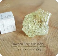 金黃色綠柱石 :: 蝕刻晶體 :: 海水藍寶家族 Ukraine [Heli03 ]