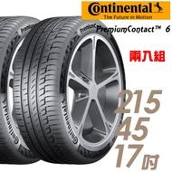 【馬牌】PremiumContact6 舒適操控輪胎_二入組_215/45/17(PC6)