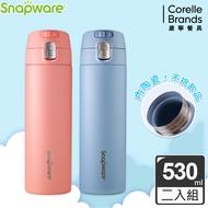 康寧 SNAPWARE 陶瓷不鏽鋼彈跳保溫杯-530ml-2入組(藍)+(珊瑚橘)
