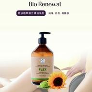 Bio Renewal瑞研總公司假貨聲明#消費者注意,網路上只有總公司賣場才是真品