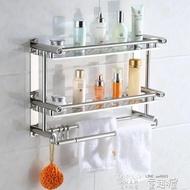 浴室置物架 毛巾架304不銹鋼免打孔衛生間置物架壁掛掛件浴室廁所洗手間3層   雙十一購物節