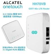 阿爾卡特 Alcatel HH70VB 送天線 2CA 4G WIFI分享器 B525s B315s-607 B612s