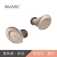 NUARL N6 mini真無線藍牙耳機/ 金縷