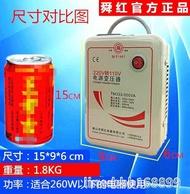 變壓器 舜紅正品500W變壓器220V轉110V日本美國電器110V轉220V電壓變壓器