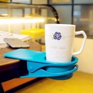 桌邊水杯夾 宜家寶 桌邊夾 杯托 杯架 飲料座 飲料杯夾 創意桌邊夾 飲料架【L001】