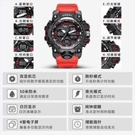 Addies/addies new electronic watch student multi-function sports dual display men's watch