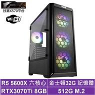 技嘉X570平台[皇爵少校]R5六核RTX3070Ti獨顯電玩機