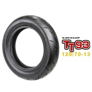 DUNLOP 登祿普輪胎 TT93-GP 熱熔胎 120/70-13 新規格 SMAX FORCE DGR 刷卡分期