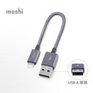 【moshi】Integra 強韌系列 Lightning To USB-A 耐用充電/傳輸編織線(0.25 M)