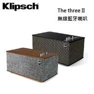 《限時下殺》Klipsch 古力奇 無線藍芽喇叭 THE THREE II 第二代 公司貨