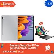 Samsung Galaxy Tab S7 Plus (wifi) (SM-T970N)