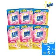 【白蘭】含熊寶貝馨香精華大自然馨香洗衣精加量補充包(2kgx6包)