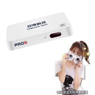 純淨版 PROS X9 安博盒子電視盒公司貨2G+32G版 送 USB調溫定時熱敷眼罩(DOGE)
