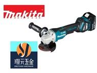 【璟元五金】MAKITA牧田 DGA418 充電式砂輪機 100mm  18V