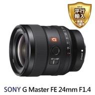 【SONY 索尼】SEL24F14GM G Master FE 24mm F1.4 廣角定焦鏡頭(平行輸入)