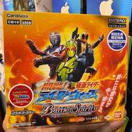 『現貨、日版』BS 戰魂王 少年戰魂 補充包 CB10 假面騎士 第5彈 一盒20包 附卡套