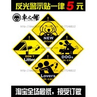 Modified Stickers - Reflective Warning Stickers Tail Reflective Small Stickers