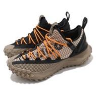 Nike 戶外鞋 ACG Mountain Fly 運動 男鞋 襪套 舒適 都市機能 球鞋 穿搭 反光 卡其 黑 DA5424200 DA5424-200