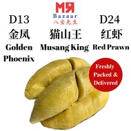 Durian Delivery MSW 猫山王/Golden Phoenix/D13/Red Prawn/Sultan D24(Dehusked)Freshly Packed!Fresh Durian