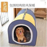 狗狗房子戶外四季通用車載狗屋貓咪狗窩室外室內寵物小大型犬帳篷