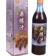 【花蓮桑椹】桑椹果醬+桑椹醋+桑椹原汁(各2瓶.共6瓶)