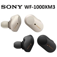 【免運費】SONY WF-1000XM3 真無線降噪耳機 (Taiwan公司貨)