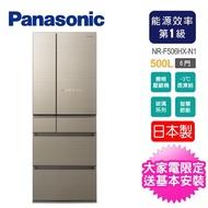 【Panasonic 國際牌】送商品卡3千元+行李箱★500L日製六門變頻冰箱(NR-F506HX-N1)