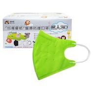 台灣優紙 成人 3D醫療口罩50枚 極光綠【小三美日】◢D370297