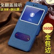Samsung Galaxy A51 / A71 Flip Case Business Anti Fall Cover Flip Case