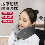 Xiaomi Youpin @ Xiaomi LF Neck Pillow Massage หมอนนวดไฟฟ้า แบบอินฟราเรด