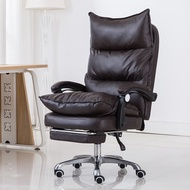 Ergonomic leather game chair computer chair office chair