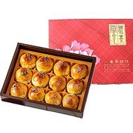 小潘-蛋黃酥(白芝麻烏豆沙+黑芝麻豆蓉)*8盒