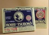 NICHIBAN Roihi-Tsuboko 日本老爺爺溫感貼布 大塊 78枚/小塊 156枚