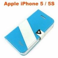 【Dapad】星光紋雙色支架皮套 [藍+白] iPhone 5 / iPhone 5S