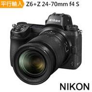 Nikon Z6 body+FTZ接環+Z 24-70mm F/4 S*(中文平輸)-送大吹球清潔組+硬保