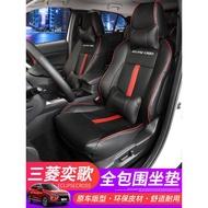 三菱改裝廣汽三菱Mitsubishi奕歌Eclipse Cross坐墊全包圍改裝專用汽車座墊四季通用座椅套汽車用品
