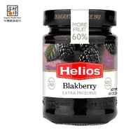 Helios太陽天然黑莓果醬 340g/瓶【柑仔店有機超市】