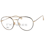 【LOOK路克眼鏡】Christian Dior 迪奧 光學眼鏡 STELLAIRE05 2M2