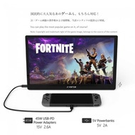 Yuan 小舖 C-force 任天堂Switch&Ps4 15.6 輕薄3K-4K 輕薄攜帶型螢幕 保固換新不加價