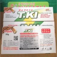 TKI T.KI 鐵齒 蜂膠牙膏 蜂膠小牙膏 20g 20克