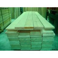 《高豐木業》紐松板材、松木板材、紐松木板、紐西蘭松木,代客裁切,台南木工DIY
